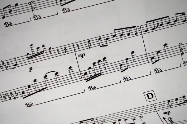 Music licensing screenshot